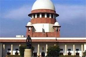 supreme court jammu and kashmir article 370 ranjan gogoi