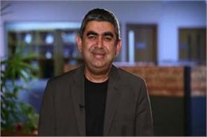 india can become the world s leader in artificial intelligence sikka