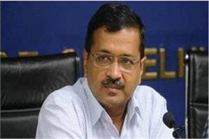 why free metro service only for women sc to kejriwal