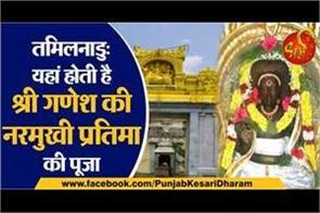 adhi vinayaka temple in tamil nadu ganesh pratima in narmukhi prati