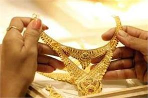 gold prices rise due to economic slowdown made investors first choice