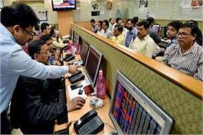 corporate tax cuts led to stock market investors earned 5 lakh crores