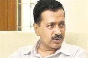 delhi arvind kejriwal kanhaiya kumar police