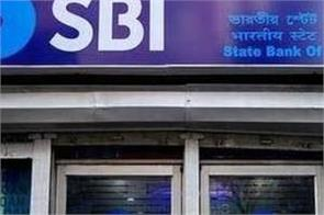 sbi sco recruitment 2019 for the post of specialist cadre officer extended