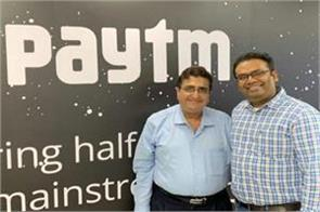 praveen jadhav appointed md ceo of paytm money