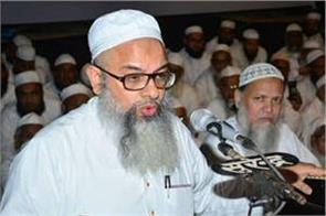jamiat ulema e hind support modi government over 370 abolition
