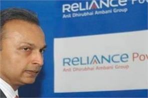 reliance power joins japan s jera to set up power project in bangladesh