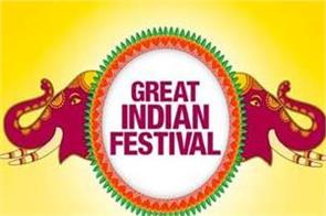 amazon s great indian festival sale from september 29