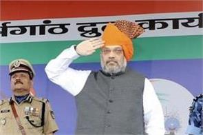 shah thanks pm for article 370
