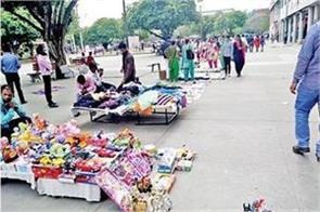 48 people arrested for illegal hawkers and traffickers