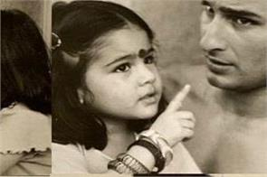 soha ali khan looked like her cousin inaaya in childhood