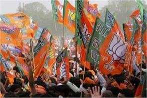 nine bjp leaders including pm modi and hema malini will campaign tomorrow