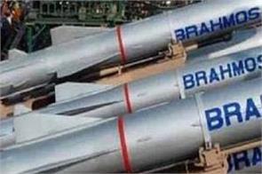odisha balasore brahmos supersonic missile drdo