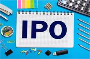 bajaj energy gets approval from sebi for ipo of rs 5 450 crore