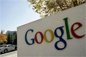 us increases google tension over monopoly
