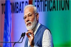 tax cuts historic move pm narendra modi