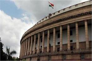 more than 80 mps have not vacated the bungalows