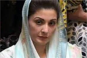 pak court extends by 7 days maryam s remand period in graft case
