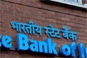sbi opens branch in diskette
