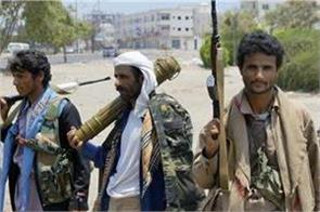 yemen s houthis say will stop all attacks on saudi arabia