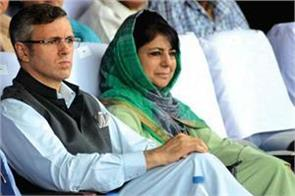 omar abdullah and mehbooba mufti met to relatives