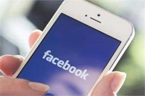 facebook warns users about iphone privacy change