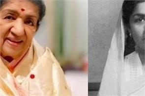 know some facts about lata mangeskhar on her birthday