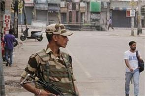 life affected for the 57th day in kashmir