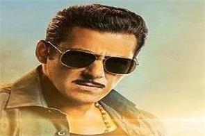 dabangg 3 salman khan shares the first motion poster of his film