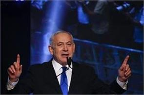 likud wins extra seat at expense of utj as election committee