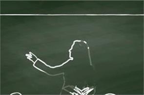 only 9 teachers for 2000 punjabi children in 40 schools