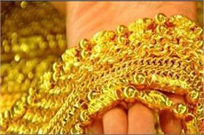 gold lost rs 275 silver lost rs 150