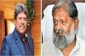 former cricketer kapil dev will be first chancellor of haryana sports university