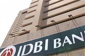 government and lic will together increase idbi bank s capital