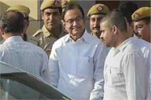 inx media case chidambaram will remain in tihar jail till october 3