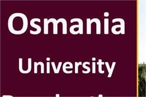 osmania university revaluation results 2019 declared