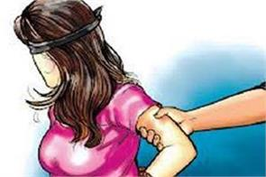 kidnapping of a schoolgirl in the guise of marriage