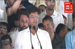 dushyant demonstrated power in rohtak targeted bjp government