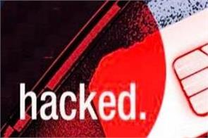 simjacker attack can make hackers affect hundreds of smartphones