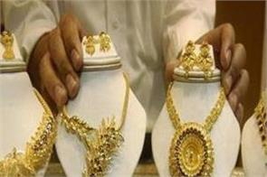 gold broken by 150 rupees silver stable