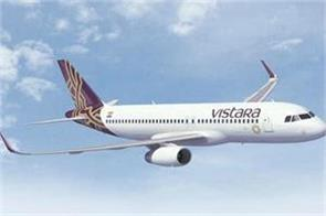 vistara air passengers will not be deducted for cancellation of tickets