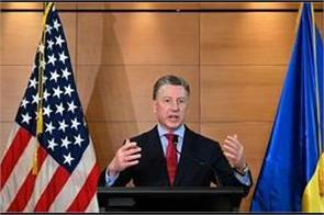 tump impeachment us special envoy in ukraine kurt volker resigns