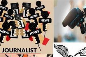 these are excellent career options in the media industry after the course