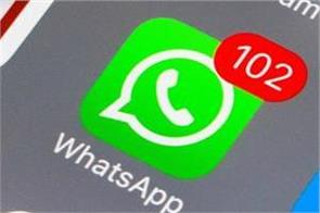 fb agrees to resolve whatsapp message but rejects govt demand
