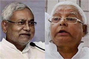 clashe between nda and alliance over seats