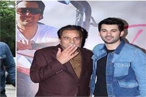 dharmendra launches his grandson karan deol film ppdkp trailer