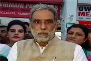 union minister statement congress and pakistan are one on kashmir issue