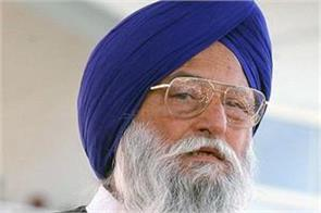 ranjit singh brahmapura admitted to pgi