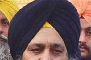 longowal expressed grief over the offering of fire to the holy form
