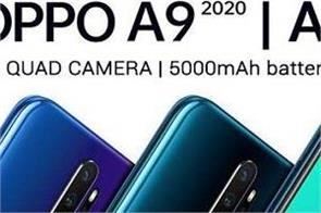oppo a9 2020 oppo a5 2020 smartphones launched in india